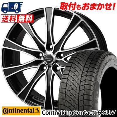235/55R18 CONTINENTAL コンチネンタル ContiVikingContact6 SUV コンチバイキングコンタクト6 SUV Warwic Carozza ワーウィック カロッツァ スタッドレスタイヤホイール4本セット