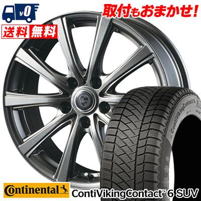 235/55R18 CONTINENTAL コンチネンタル ContiVikingContact6 SUV コンチバイキングコンタクト6 SUV CLAIRE DG10 クレール DG10 スタッドレスタイヤホイール4本セット