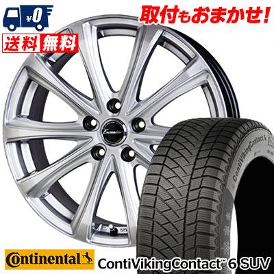 235/55R18 104T XL CONTINENTAL コンチネンタル ContiVikingContact6 SUV コンチバイキングコンタクト6 SUV Exceeder E04 エクシーダー E04 スタッドレスタイヤホイール4本セット