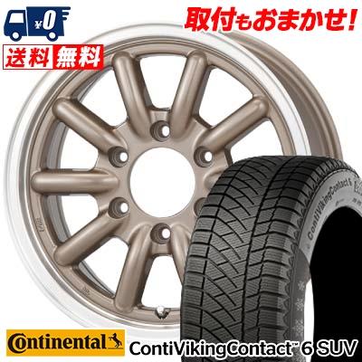 215/65R16 CONTINENTAL コンチネンタル ContiVikingContact6 SUV コンチバイキングコンタクト6 SUV ESSEX ENCB 1PIECE エセックス ENCB 1ピース スタッドレスタイヤホイール4本セット