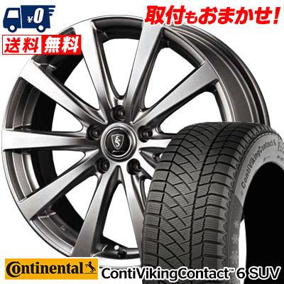235/55R18 CONTINENTAL コンチネンタル ContiVikingContact6 SUV コンチバイキングコンタクト6 SUV Euro Speed G10 ユーロスピード G10 スタッドレスタイヤホイール4本セット