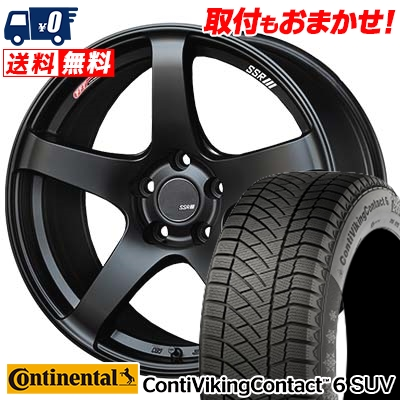 235/65R17 108T XL CONTINENTAL コンチネンタル ContiVikingContact6 SUV コンチバイキングコンタクト6 SUV SSR GTV01 SSR GTV01 スタッドレスタイヤホイール4本セット