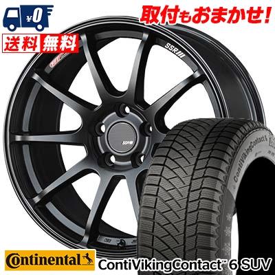 235/55R18 104T XL CONTINENTAL コンチネンタル ContiVikingContact6 SUV コンチバイキングコンタクト6 SUV SSR GTV02 SSR GTV02 スタッドレスタイヤホイール4本セット