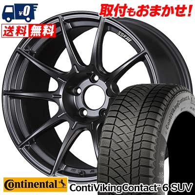 225/65R17 CONTINENTAL コンチネンタル ContiVikingContact6 SUV コンチバイキングコンタクト6 SUV SSR GT X01 SSR GT X01 スタッドレスタイヤホイール4本セット