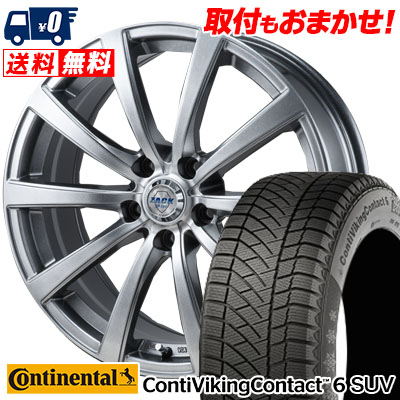 225/55R18 CONTINENTAL コンチネンタル ContiVikingContact6 SUV コンチバイキングコンタクト6 SUV ZACK JP-110 ザック JP110 スタッドレスタイヤホイール4本セット