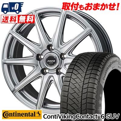 235/65R17 108T XL CONTINENTAL コンチネンタル ContiVikingContact6 SUV コンチバイキングコンタクト6 SUV ZACK JP-710 ザック ジェイピー710 スタッドレスタイヤホイール4本セット