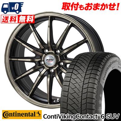 235/65R17 CONTINENTAL コンチネンタル ContiVikingContact6 SUV コンチバイキングコンタクト6 SUV JP STYLE Vercely JPスタイル バークレー スタッドレスタイヤホイール4本セット