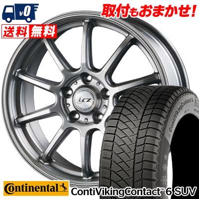 225/55R18 CONTINENTAL コンチネンタル ContiVikingContact6 SUV コンチバイキングコンタクト6 SUV LCZ010 LCZ010 スタッドレスタイヤホイール4本セット