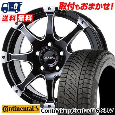215/65R16 CONTINENTAL コンチネンタル ContiVikingContact6 SUV コンチバイキングコンタクト6 SUV MKW MK-76 MKW MK-76 スタッドレスタイヤホイール4本セット