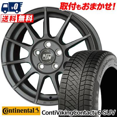 235/60R18 107T XL CONTINENTAL コンチネンタル ContiVikingContact6 SUV コンチバイキングコンタクト6 SUV MSW85 MSW85 スタッドレスタイヤホイール4本セット 【For Audi】
