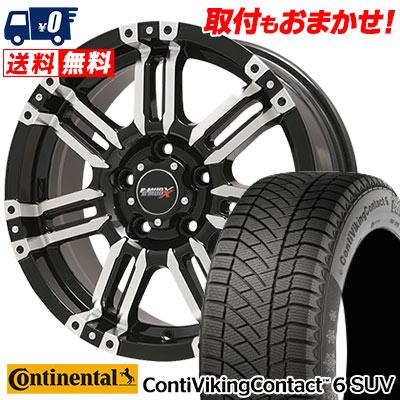 215/65R16 102T XL CONTINENTAL コンチネンタル ContiVikingContact6 SUV コンチバイキングコンタクト6 SUV B-MUD X Bマッド エックス スタッドレスタイヤホイール4本セット