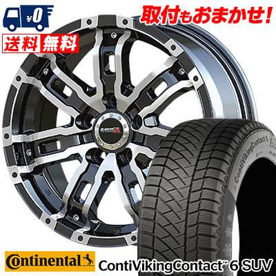 215/65R16 102T XL CONTINENTAL コンチネンタル ContiVikingContact6 SUV コンチバイキングコンタクト6 SUV B-MUD Z Bマッド ゼット スタッドレスタイヤホイール4本セット