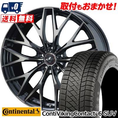 225/55R18 CONTINENTAL コンチネンタル ContiVikingContact6 SUV コンチバイキングコンタクト6 SUV weds LEONIS MX ウェッズ レオニス MX スタッドレスタイヤホイール4本セット