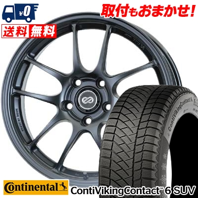 225/65R17 CONTINENTAL コンチネンタル ContiVikingContact6 SUV コンチバイキングコンタクト6 SUV ENKEI PerformanceLine PF-01 エンケイ パフォーマンスライン PF01 スタッドレスタイヤホイール4本セット