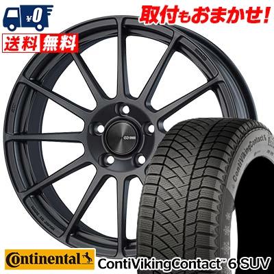 235/65R17 CONTINENTAL コンチネンタル ContiVikingContact6 SUV コンチバイキングコンタクト6 SUV ENKEI PF03 エンケイ PF03 スタッドレスタイヤホイール4本セット