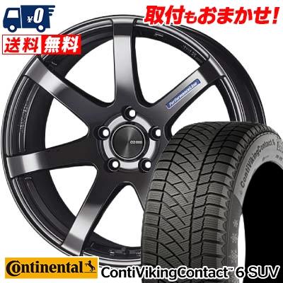 225/55R18 CONTINENTAL コンチネンタル ContiVikingContact6 SUV コンチバイキングコンタクト6 SUV ENKEI PerformanceLine PF-07 エンケイ パフォーマンスライン PF07 スタッドレスタイヤホイール4本セット