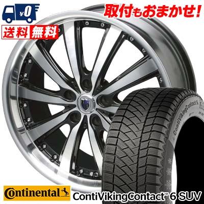 225/65R17 CONTINENTAL コンチネンタル ContiVikingContact6 SUV コンチバイキングコンタクト6 SUV STEINER VS-5 シュタイナー VS5 スタッドレスタイヤホイール4本セット