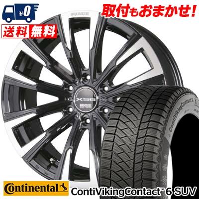 215/65R16 CONTINENTAL コンチネンタル ContiVikingContact6 SUV コンチバイキングコンタクト6 SUV MAD CROSS BREAKER XS6 マッドクロス ブレイカー XS6 スタッドレスタイヤホイール4本セット