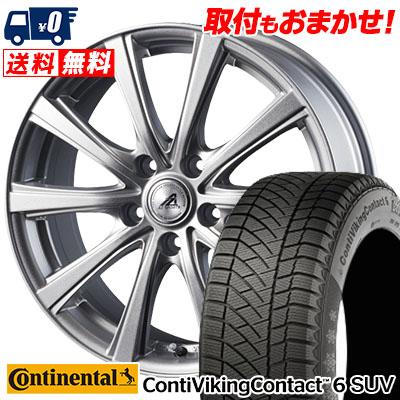 235/60R18 CONTINENTAL コンチネンタル ContiVikingContact6 SUV コンチバイキングコンタクト6 SUV AZ sports YL-10 AZスポーツ YL-10 スタッドレスタイヤホイール4本セット