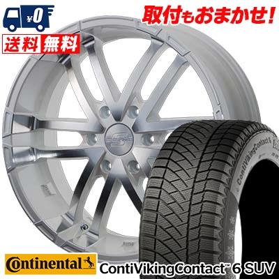 215/65R16 CONTINENTAL コンチネンタル ContiVikingContact6 SUV コンチバイキングコンタクト6 SUV ZERO BREAK S ゼロブレイク エス スタッドレスタイヤホイール4本セット