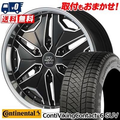 215/65R16 CONTINENTAL コンチネンタル ContiVikingContact6 SUV コンチバイキングコンタクト6 SUV ZERO BREAK Z ゼロブレイク ゼット スタッドレスタイヤホイール4本セット