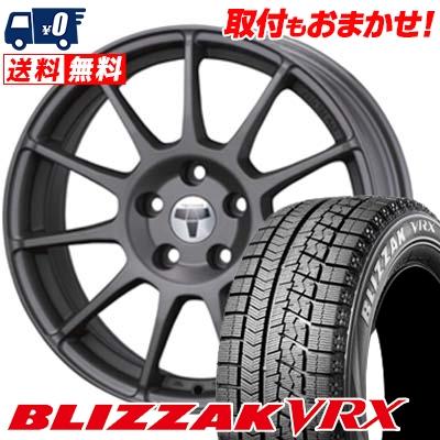 205/55R16 91Q BRIDGESTONE ブリヂストン BLIZZAK VRX ブリザック VRX TECMAG type211R テクマグ タイプ211R スタッドレスタイヤホイール4本セット【 for VW 】