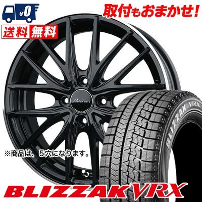 225/45R18 BRIDGESTONE ブリヂストン BLIZZAK VRX ブリザック VRX Precious AST M1 プレシャス アスト M1 スタッドレスタイヤホイール4本セット