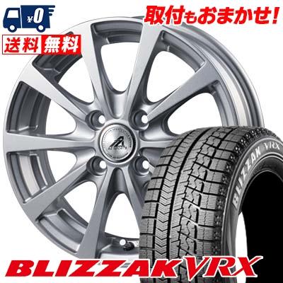 185/55R15 82Q BRIDGESTONE ブリヂストン BLIZZAK VRX ブリザック VRX AZ SPORTS EX10 AZスポーツ EX10 スタッドレスタイヤホイール4本セット