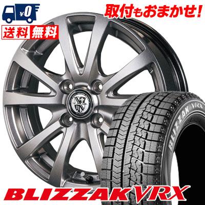 ブリザック VRX 185/60R15 84Q TRG バーン フラッシュグレイ スタッドレスタイヤホイール 4本 セット
