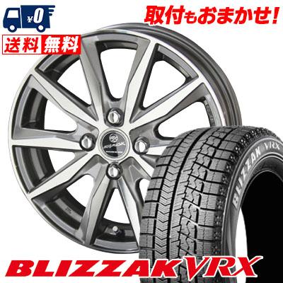 185/65R15 BRIDGESTONE ブリヂストン BLIZZAK VRX ブリザック VRX SMACK BASALT スマック バサルト スタッドレスタイヤホイール4本セット