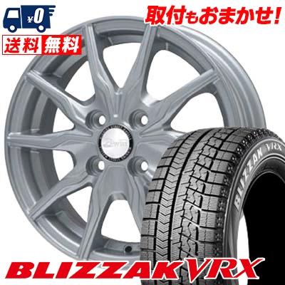 165/55R14 BRIDGESTONE ブリヂストン BLIZZAK VRX ブリザック VRX B-WIN KRX B-WIN KRX スタッドレスタイヤホイール4本セット