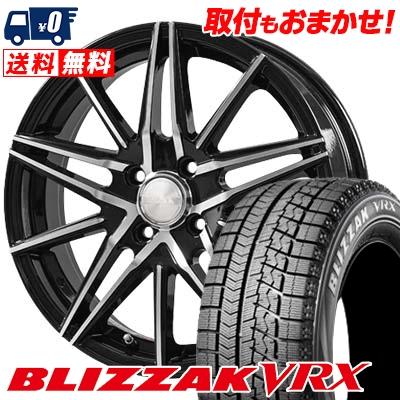 165/55R15 BRIDGESTONE ブリヂストン BLIZZAK VRX ブリザック VRX BLONKS TB01 ブロンクス TB01 スタッドレスタイヤホイール4本セット