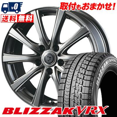 225/45R18 BRIDGESTONE ブリヂストン BLIZZAK VRX ブリザック VRX CLAIRE DG10 クレール DG10 スタッドレスタイヤホイール4本セット