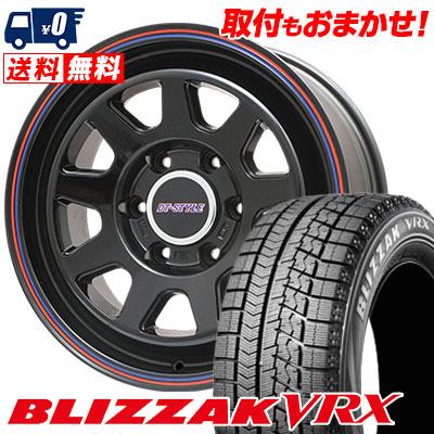 215/60R17 96Q BRIDGESTONE ブリヂストン BLIZZAK VRX ブリザック VRX DT-STYLE DT スタイル スタッドレスタイヤホイール4本セット for 200系ハイエース