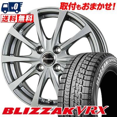 165/65R13 BRIDGESTONE ブリヂストン BLIZZAK VRX ブリザック VRX Exceeder E03 エクシーダー E03 スタッドレスタイヤホイール4本セット
