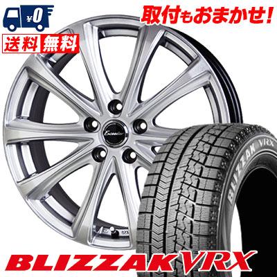 225/45R18 91Q BRIDGESTONE ブリヂストン BLIZZAK VRX ブリザック VRX Exceeder E04 エクシーダー E04 スタッドレスタイヤホイール4本セット