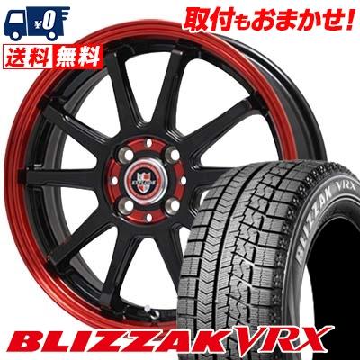 175/65R15 BRIDGESTONE ブリヂストン BLIZZAK VRX ブリザック VRX EXPRLODE-RBS エクスプラウド RBS スタッドレスタイヤホイール4本セット