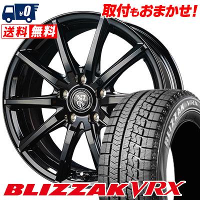 205/55R16 91Q BRIDGESTONE ブリヂストン BLIZZAK VRX ブリザック VRX TRG-GB10 TRG GB10 スタッドレスタイヤホイール4本セット