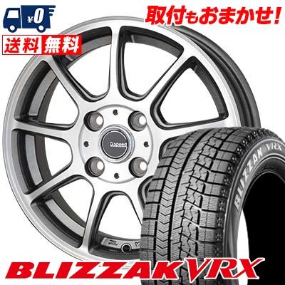 185/60R15 BRIDGESTONE ブリヂストン BLIZZAK VRX ブリザック VRX G.Speed P-01 Gスピード P-01 スタッドレスタイヤホイール4本セット