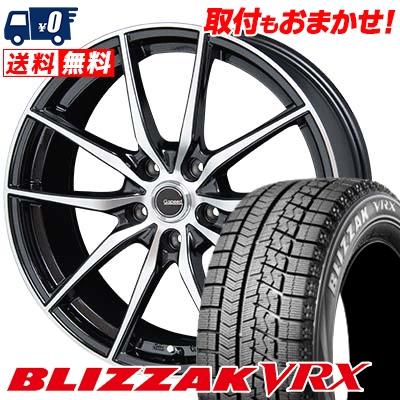 225/45R18 BRIDGESTONE ブリヂストン BLIZZAK VRX ブリザック VRX G.Speed P-02 Gスピード P-02 スタッドレスタイヤホイール4本セット
