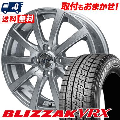 155/65R13 73Q BRIDGESTONE ブリヂストン BLIZZAK VRX ブリザック VRX ZACK JP-110 ザック JP110 スタッドレスタイヤホイール4本セット