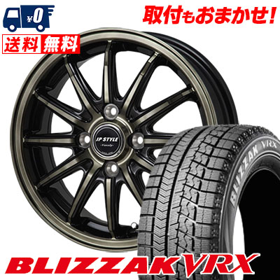 175/65R14 BRIDGESTONE ブリヂストン BLIZZAK VRX ブリザック VRX JP STYLE Vercely JPスタイル バークレー スタッドレスタイヤホイール4本セット
