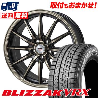 225/55R17 BRIDGESTONE ブリヂストン BLIZZAK VRX ブリザック VRX JP STYLE Vercely JPスタイル バークレー スタッドレスタイヤホイール4本セット
