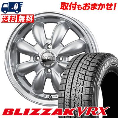 195/55R16 BRIDGESTONE ブリヂストン BLIZZAK VRX ブリザック VRX LaLa Palm CUP ララパーム カップ スタッドレスタイヤホイール4本セット