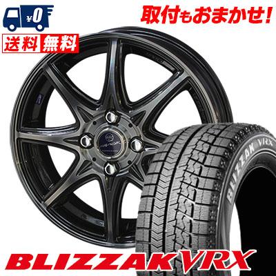 165/60R15 BRIDGESTONE ブリヂストン BLIZZAK VRX ブリザック VRX SMACK LAVINE スマック ラヴィーネ スタッドレスタイヤホイール4本セット