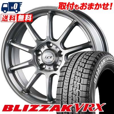 205/55R16 BRIDGESTONE ブリヂストン BLIZZAK VRX ブリザック VRX LCZ010 LCZ010 スタッドレスタイヤホイール4本セット