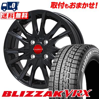 175/60R14 BRIDGESTONE ブリヂストン BLIZZAK VRX ブリザック VRX LeyBahn GBX レイバーン GBX スタッドレスタイヤホイール4本セット