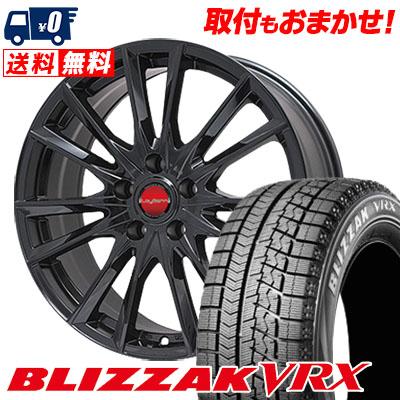 195/65R15 BRIDGESTONE ブリヂストン BLIZZAK VRX ブリザック VRX LeyBahn GBX レイバーン GBX スタッドレスタイヤホイール4本セット