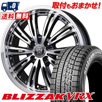 195/55R16 BRIDGESTONE ブリヂストン BLIZZAK VRX ブリザック VRX BADX LOXARNY EX MATRIX JUNIOR バドックス ロクサーニ EX マトリックスジュニア スタッドレスタイヤホイール4本セット