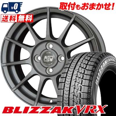 175/65R14 82Q BRIDGESTONE ブリヂストン BLIZZAK VRX ブリザック VRX MSW85 スタッドレスタイヤホイール4本セット【 for FIAT 】